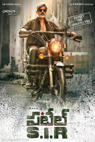 Patel S.I.R (2017) South Hindi Dubbed