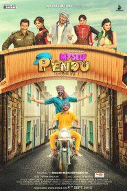 Myself Pendu (2015) Punjabi