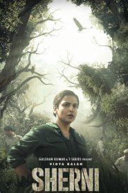 Sherni (2021) Hindi