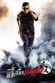 Race Gurram (2014) Hindi Dubbed