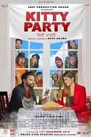 Kitty Party (2019) Punjabi