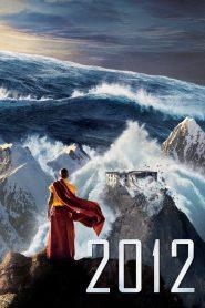 2012 (2009) Hindi Dubbed