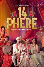 14 Phere 2021 Hindi ZEE5