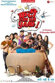 Padi Hai Yaar (2019) Hindi