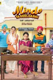 Mindo Taseeldarni (2019) Punjabi