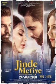 Jinde Meriye 2020 Punjabi