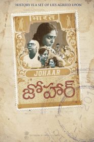 Johar (2021) South Hindi Dubbed