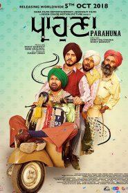 Parahuna 2018 Punjabi