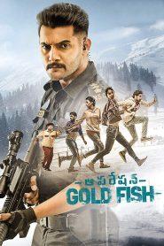 Operation Gold Fish (2019) South Hindi