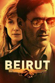 Beirut 2018 Hindi Dubbed