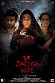 The Darling Wife 2021 Hindi