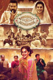 Annabelle Sethupathi (2021) Hindi