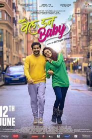 Well Done Baby (2021) South Hindi Dubbed