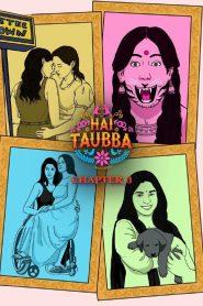 Hai Taubba (2021) ALTBalaji Hindi Season 3