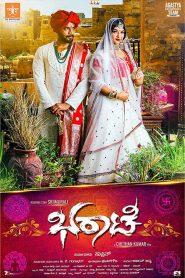 Bharaate (2019) Hindi Dubbed