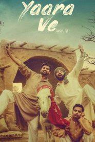 Yaara Ve 2019 Punjabi