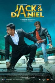 Jack And Danie 2019 South Hindi Dubbed