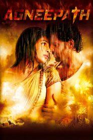 Agneepath (2012) Hindi