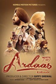 Ardaas Karaan (2019) Punjabi