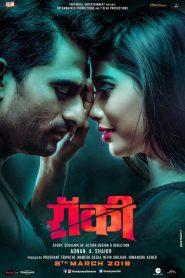 Rocky (2019) Hindi