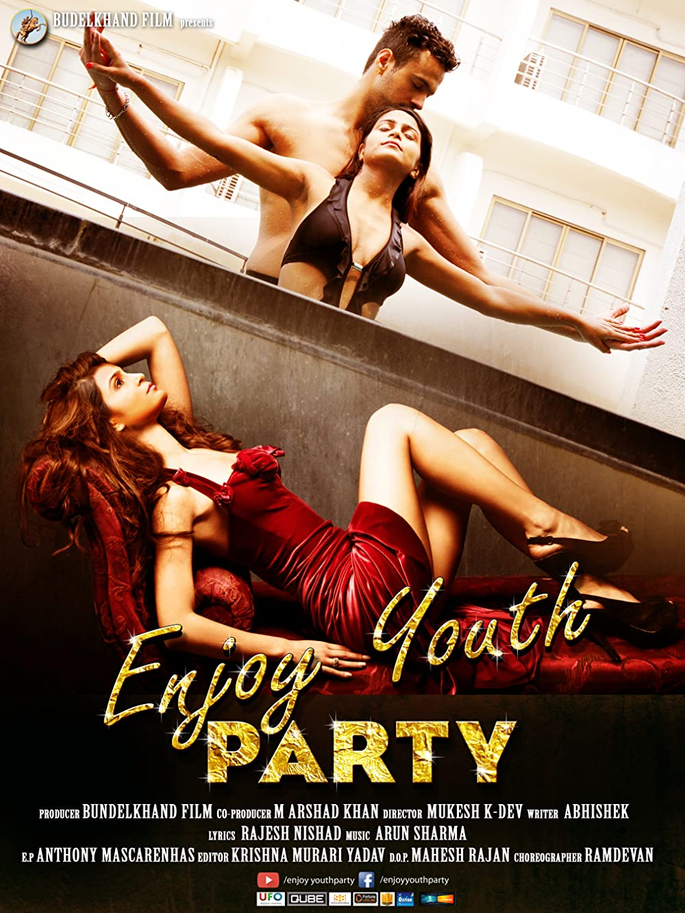 Enjoy Youth Party (2016) Hindi