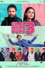 Chal Mera Putt 3 2021 Punjabi