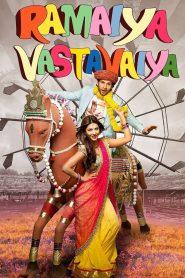 Ramaiya Vastavaiya 2013 South Hindi Dubbed
