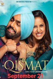 Qismat (2018) Punjabi